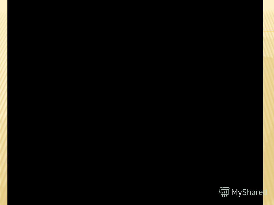 Город Торжок Тверской области– родина тверской игрушки, или, как её ещё называют, калининской, торжокской. Эти игрушки узнаешь сразу: птички, петушки, жар-птицы, царь рыбы, птицы-сирины, медведи и другие игрушки-свистульки покрыты чешуйками, которые