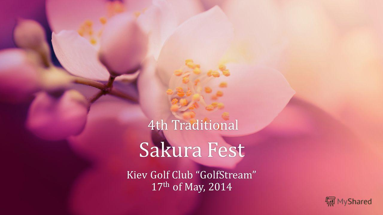 4th Traditional Sakura Fest Kiev Golf Club GolfStream 17th of May, 2014