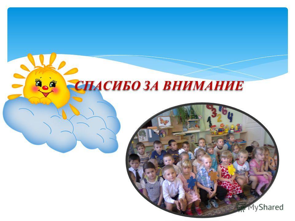 знакомство детей подготовительной группы с родным краем