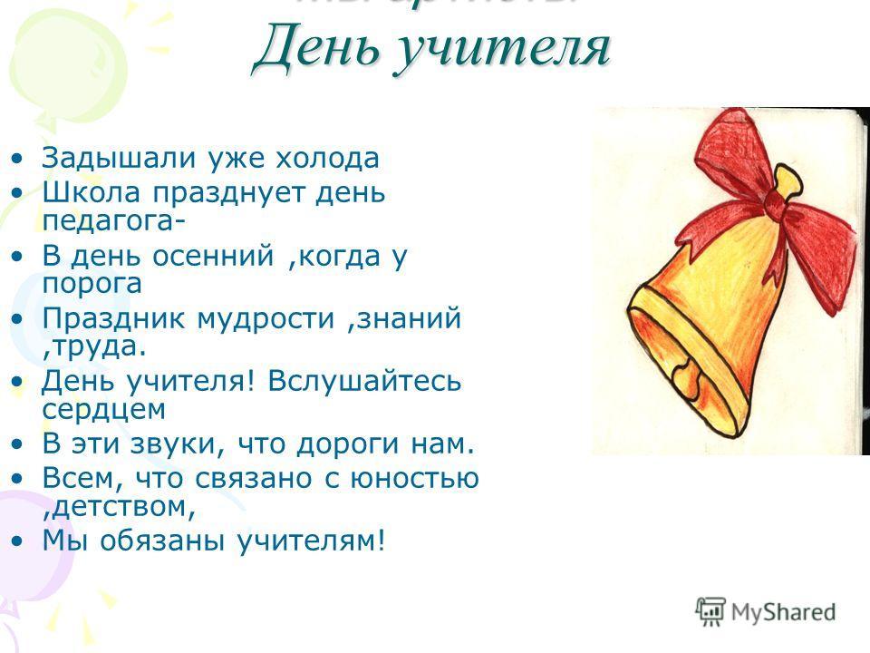 Поездка в город Киров Драматический театр Спектакль»Аленький цветочек»