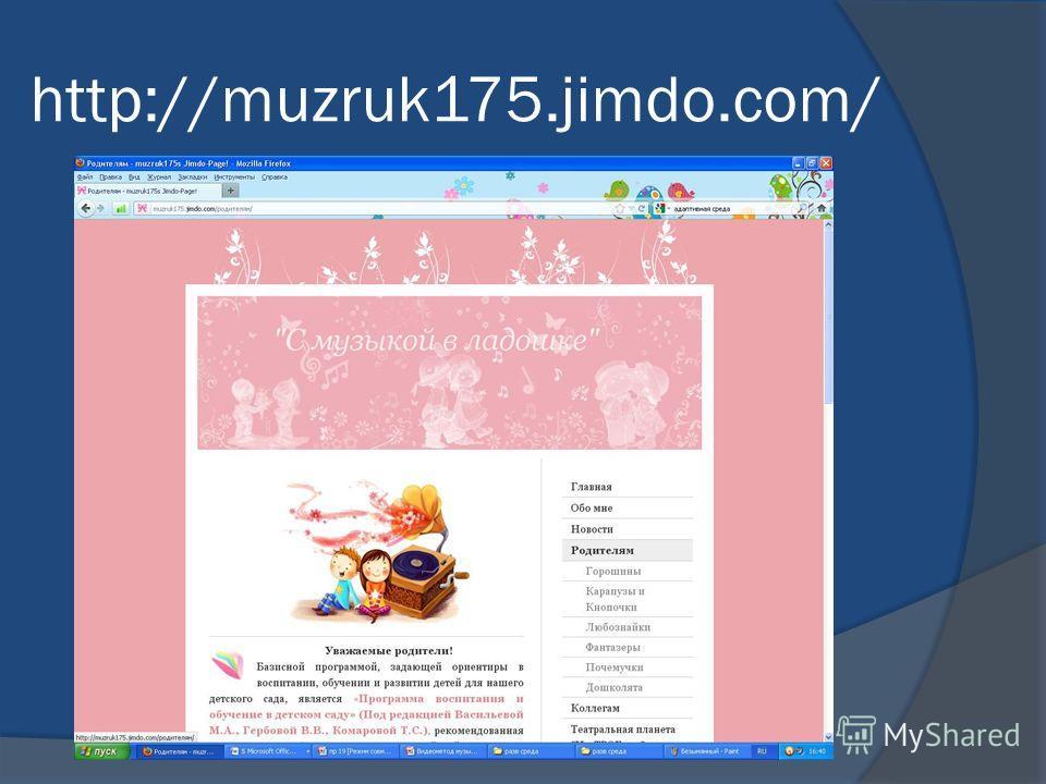http://muzruk175.jimdo.com/