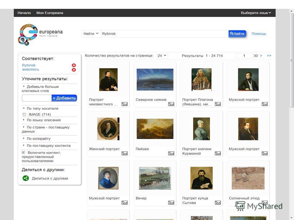 К 100-летию со дня основания Государственного музея Л. Н. Толстого