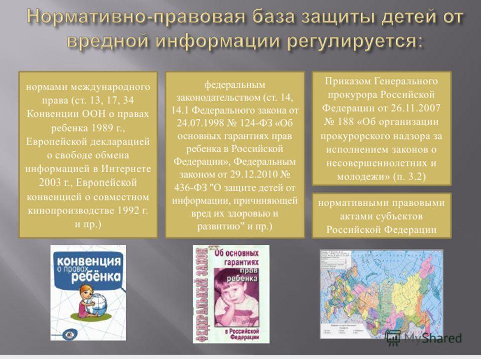 www.detionline.ru 12
