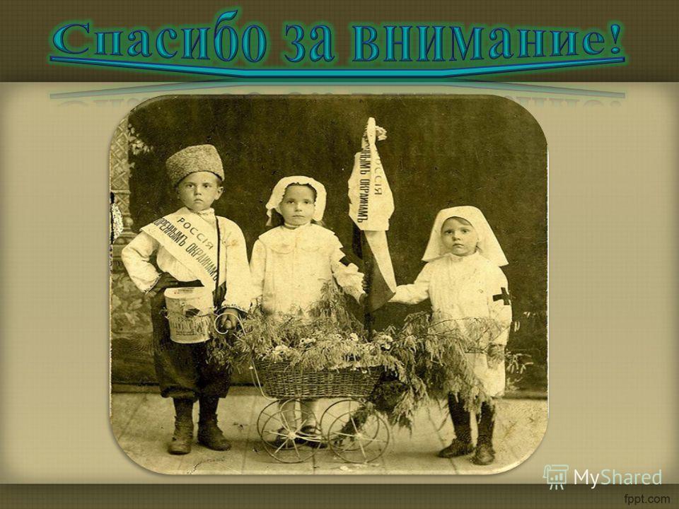 Источники https://www.google.ru http://www.wikipedia.org http://smolbattle.ru http://ruskline.ru/