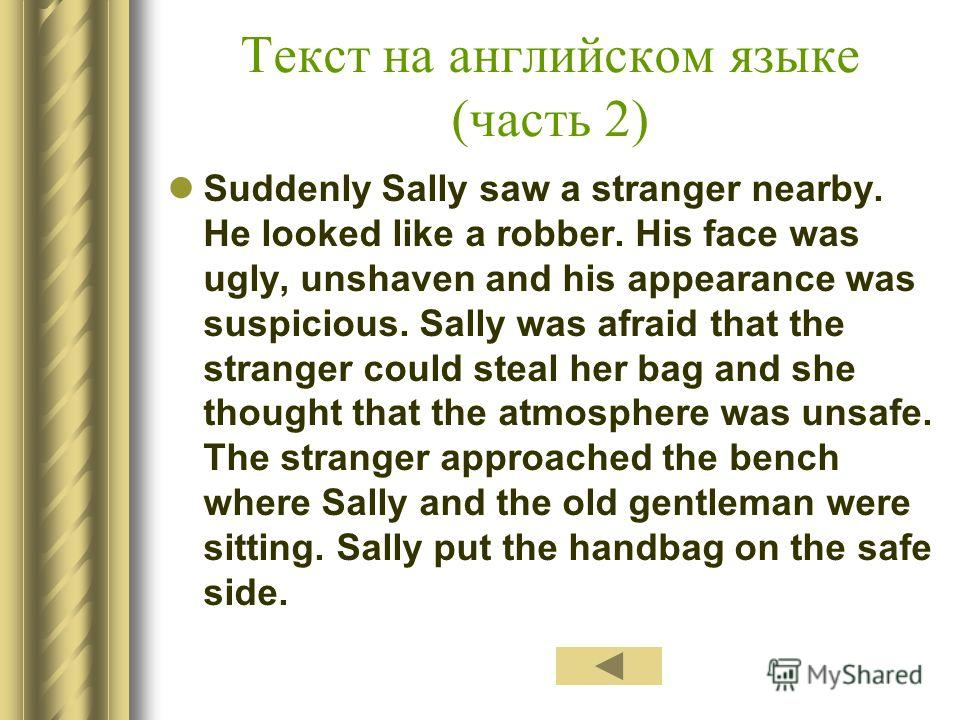 Suddenly Sally saw a stranger nearby. He looked like a robber. His face was ugly, unshaven and his appearance was suspicious. Sally was afraid that the stranger could steal her bag and she thought that the atmosphere was unsafe. The stranger approach