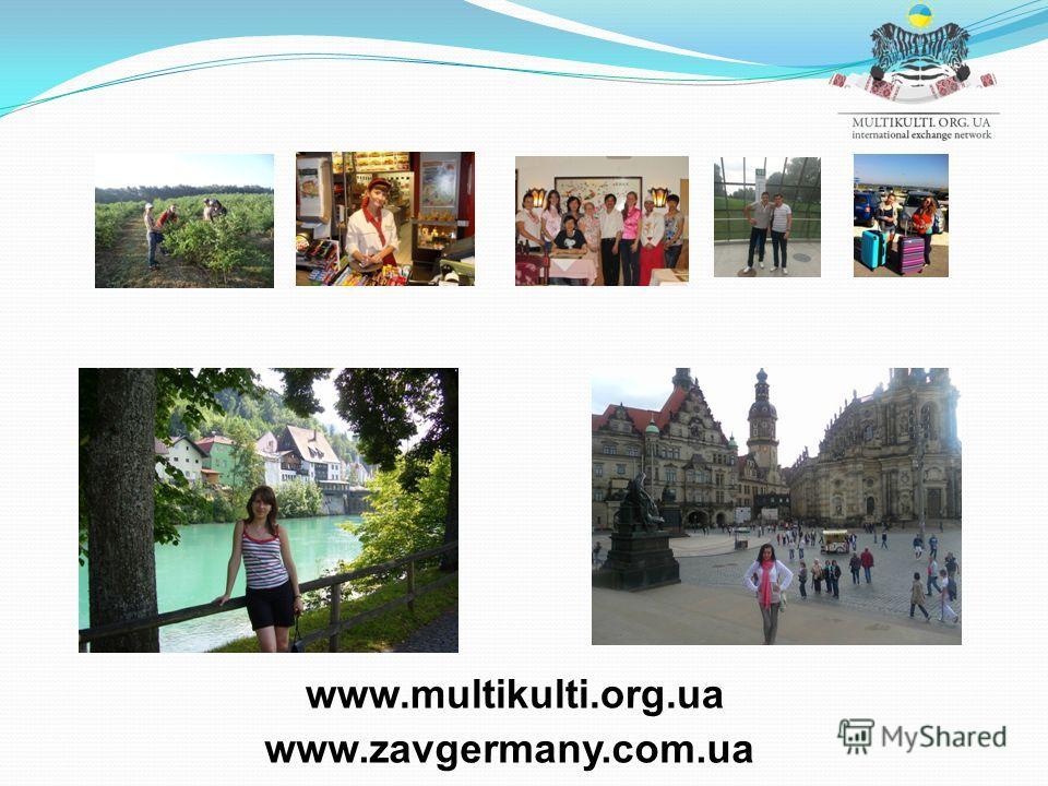 www.zavgermany.com.ua