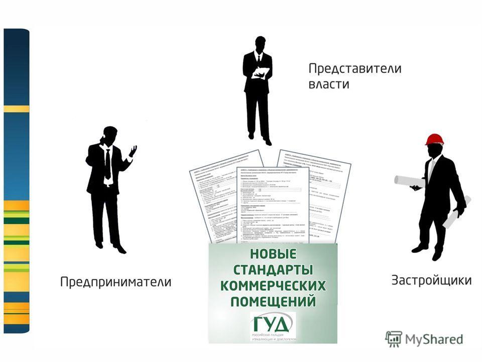 Работа администратором медицинского центра нижний новгород