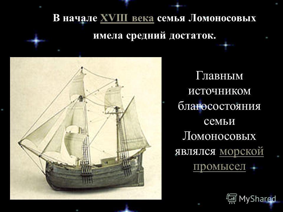 Из биографии Историк, ритор, механик, минералог, художник и стихотворец, он всё испытал и всё прошёл. А.С.Пушкин