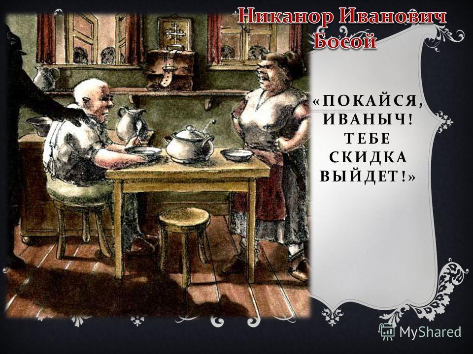 http://images.myshared.ru/10/959813/slide_12.jpg
