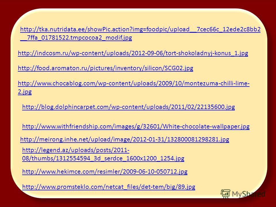 http://tka.nutridata.ee/showPic.action?img=foodpic/upload__7cec66c_12ede2c8bb2 __7ffa_01781522.tmpcocoa2_modif.jpg http://indcosm.ru/wp-content/uploads/2012-09-06/tort-shokoladnyj-konus_1. jpg http://food.aromaton.ru/pictures/inventory/silicon/SCG02.