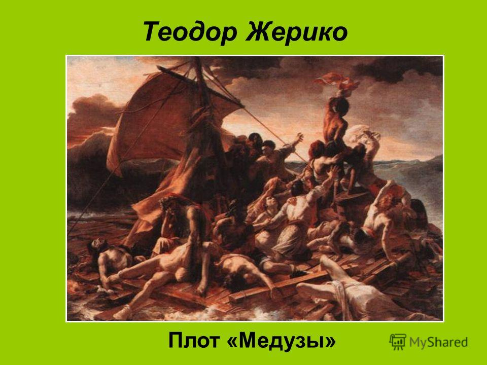 theodore gericault and his raft of the medusa It is with this message that the raft of the medusa became the defining work of art of the the squirrel review, theodore gericault post navigation.