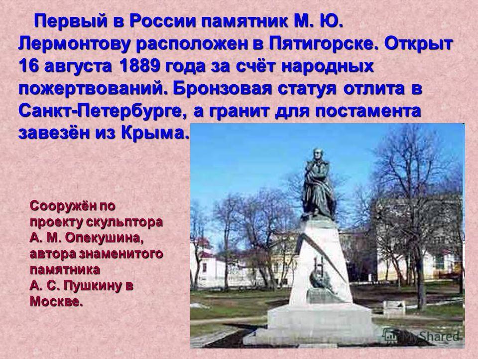 презентация на тему поэты санкт петербурга синтетических