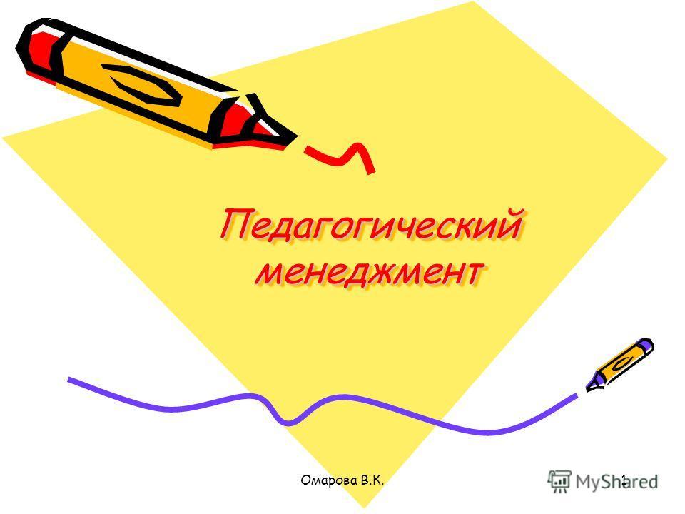 020400 образовательный стандарт: