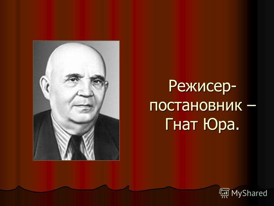 Михайло- Віктор Добровольський