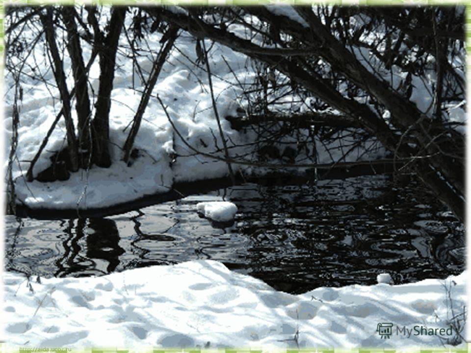 Тріщить на річці сивый лід, Гуркоче і ламається, А солнце шлем землі привіт І лагідно всміхається. Коли це буває?