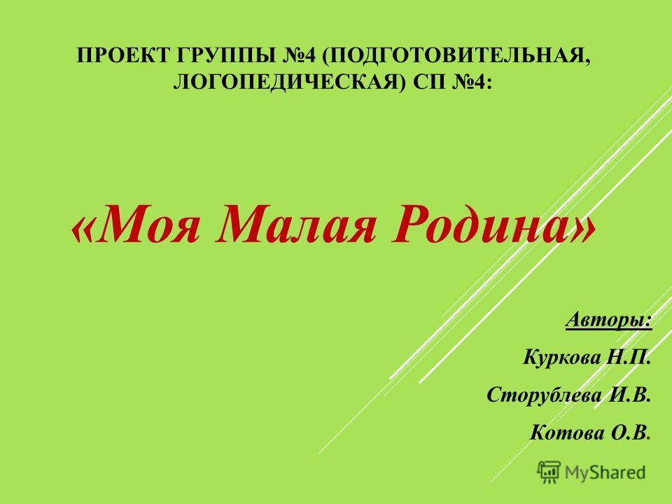 Скачать Презентацию на Тему Город Москва
