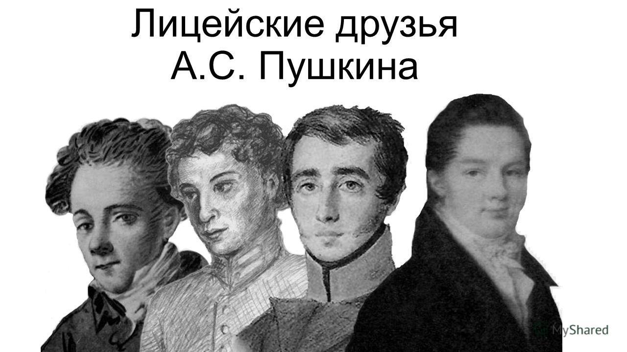 провод кспвг м.п