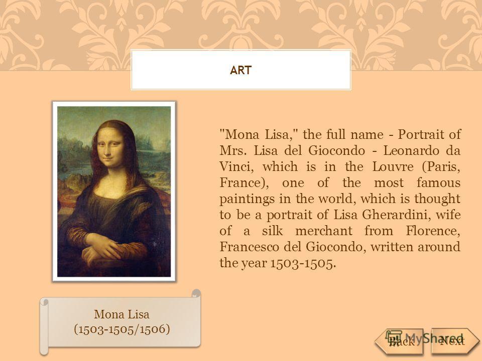 ART Mona Lisa (1503-1505/1506) Mona Lisa (1503-1505/1506)