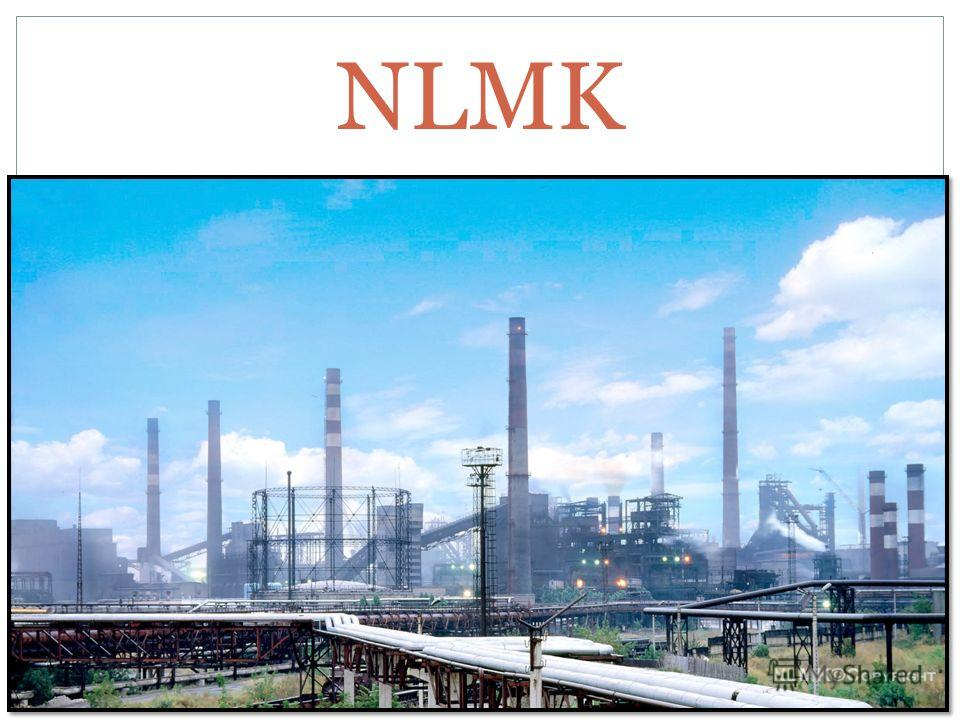 RUSSIAN STEEL COMPANY, WHICH INCLUDES THE THIRD LARGEST STEEL PLANT IN THE COUNTRY. FULL NAME IS OPEN JOINT STOCK COMPANY NOVOLIPETSK STEEL. THE PLANT IS LOCATED IN LIPETSK. NLMK
