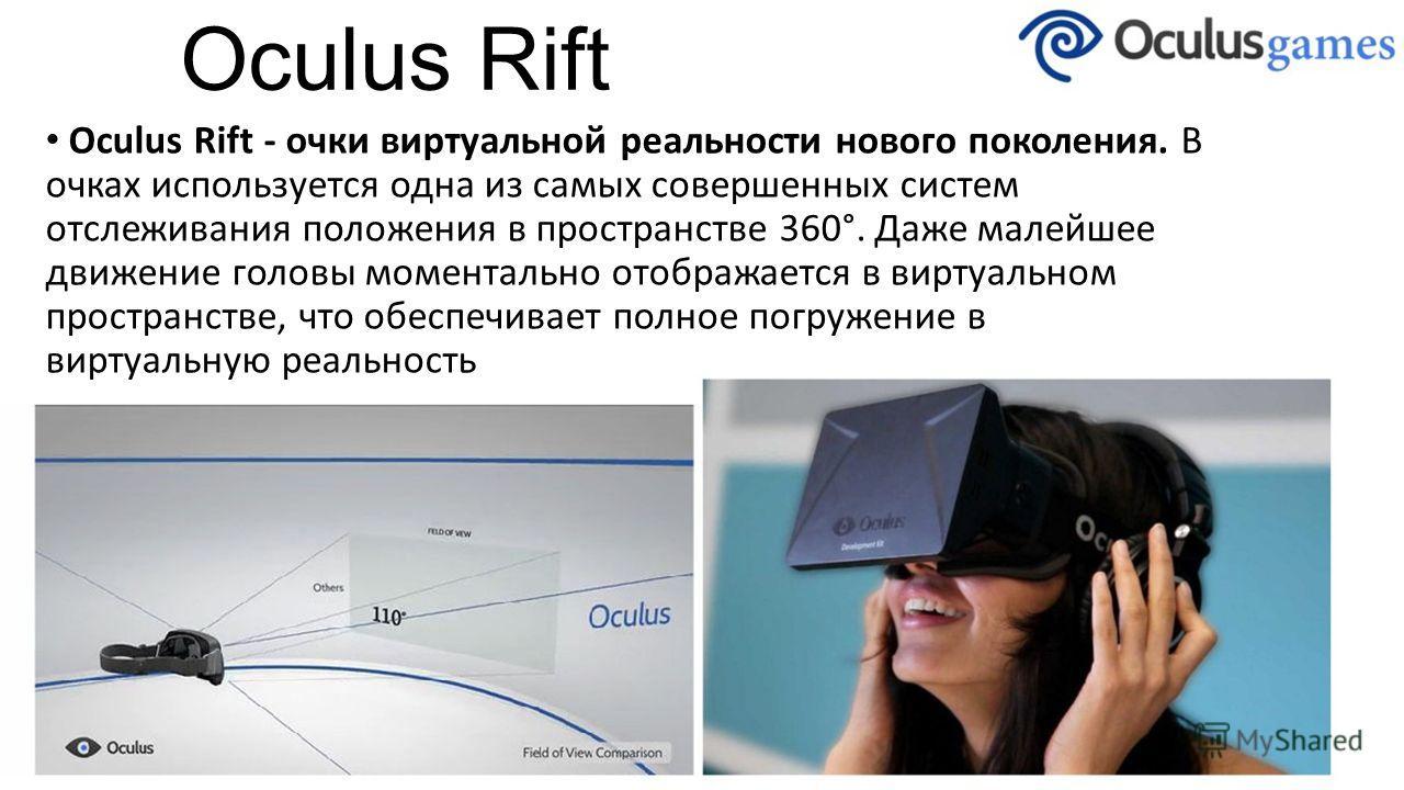 Презентация на тему очки виртуальной реальности защита объектива мягкая mavic pro заводская, оригинальная