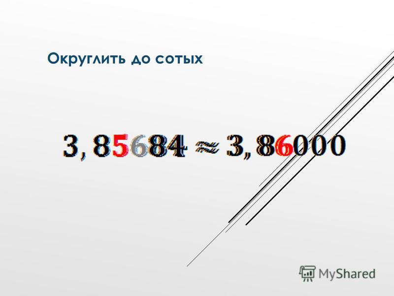7,265 11,638 0,23 8,5 300,459 6,51801 0,8
