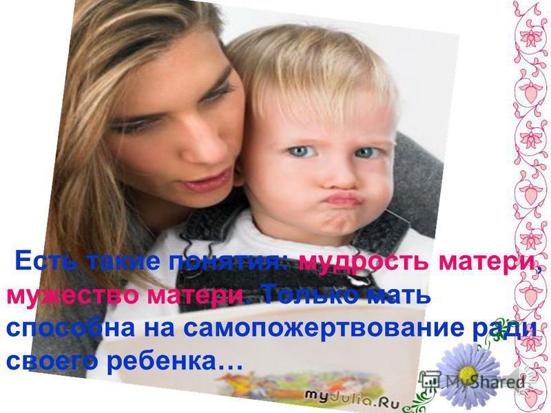 О. Кипренский «Мать и ребенок» В. Волегов «Мать»