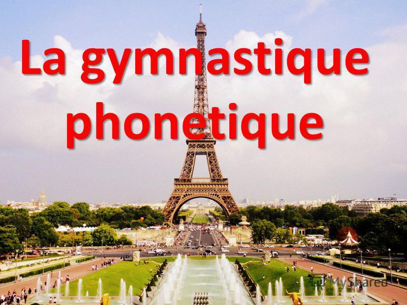 La gymnastique phonetique