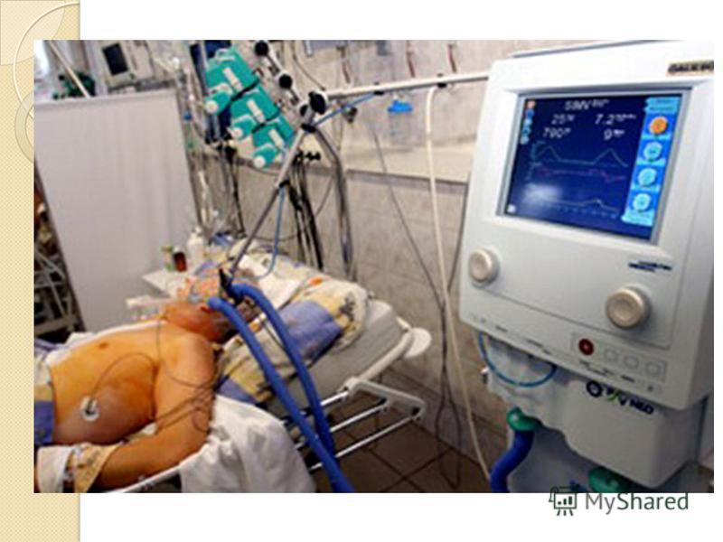 Кома Кома ( коматозное состояние ) остро развивающееся тяжёлое патологическое состояние, характеризующееся прогрессирующим угнетением функций ЦНС с утратой сознания, нарушением реакции на внешние раздражители, нарастающими расстройствами дыхания, кро