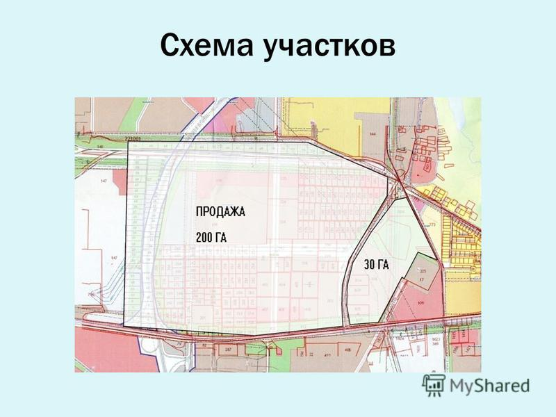 Схема участков