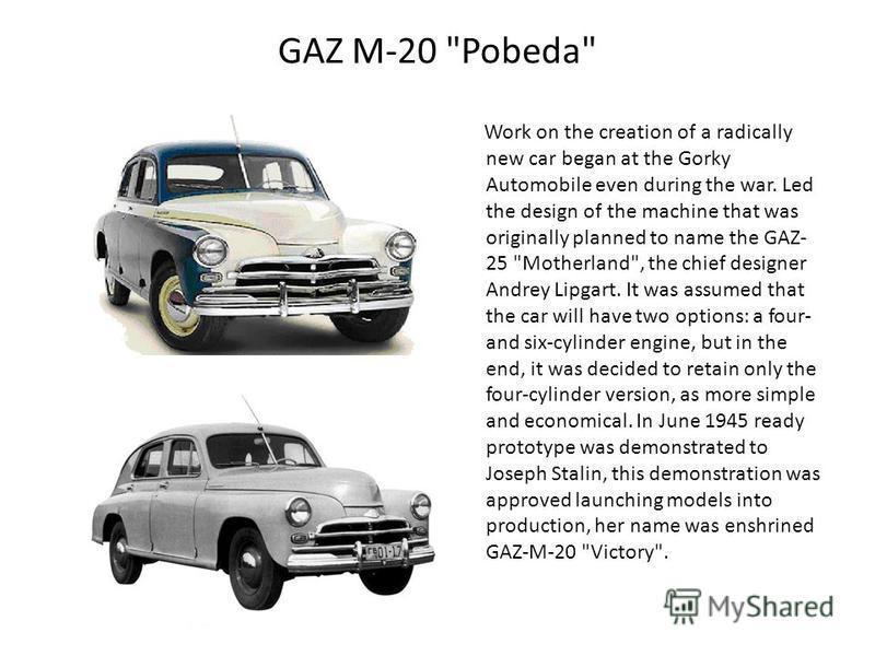 GAZ M-20