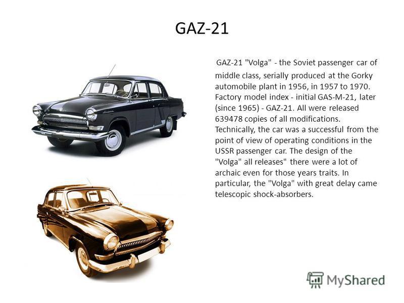 GAZ-21 GAZ-21