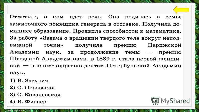 Культура россии во второй половине 19