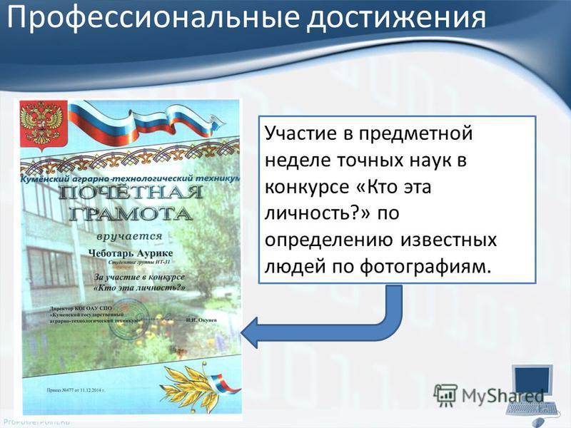 Поздравления с днём Татьяны 25 января - Поздравительные открытки