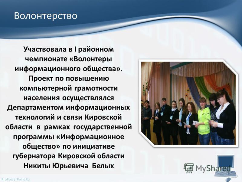 Поздравление информационному отделу