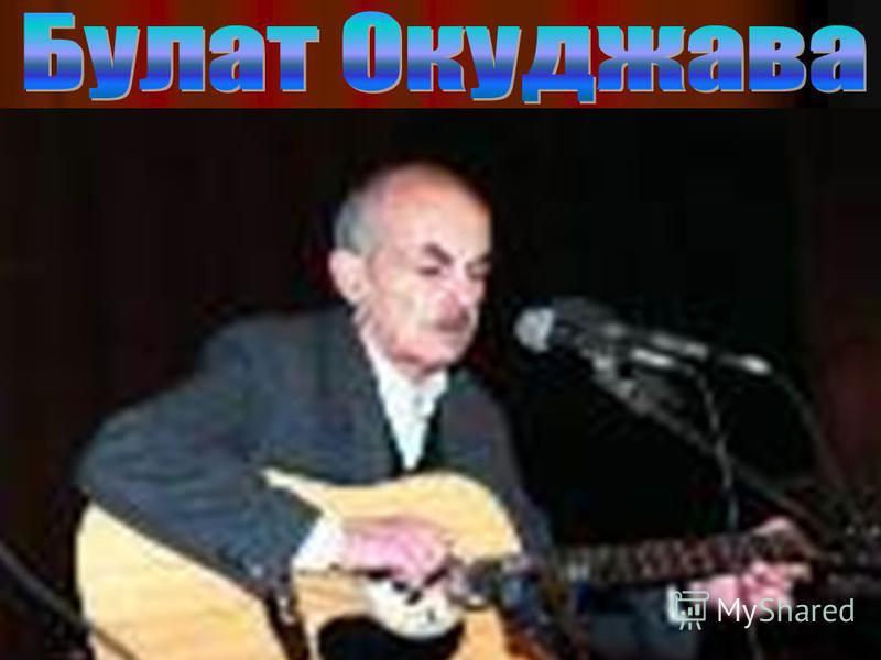 1924 - 1997 гг
