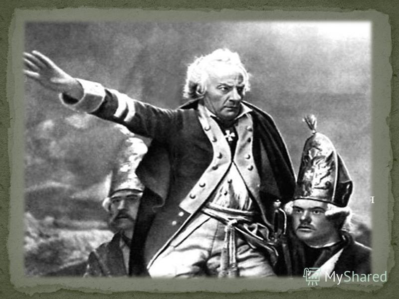 15 (26) мая 1769 года Суворов назначается командиром бригады из Смоленского, Суздальского и Нижегородского мушкетёрских полков и направляется в Польшу для участия в военных действиях против войск шляхетской Барской конфедерации (направленной против к