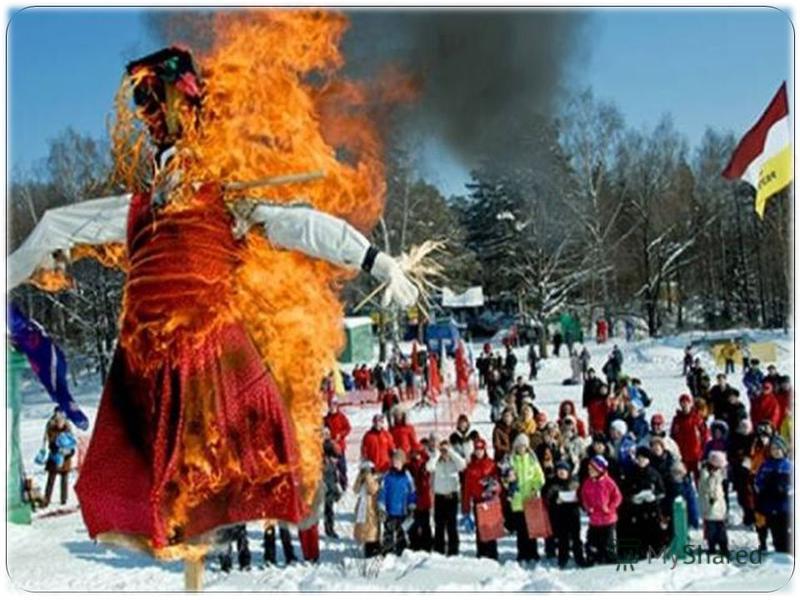Основным эпизодом последнего дня были проводы масленицы, нередко сопровождаемые возжиганием костров. В России к этому дню делали чучело Зимы из соломы или тряпок, наряжали его обычно в женскую одежду, несли через всю деревню, иногда посадив чучело на