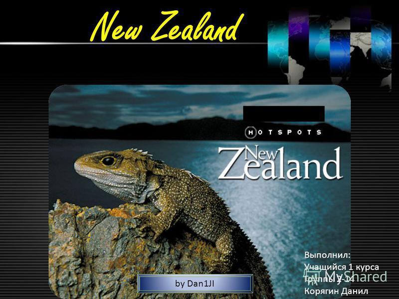 New Zealand by Dan1JI Выполнил: Учащийся 1 курса Группы 2-14 Корягин Данил