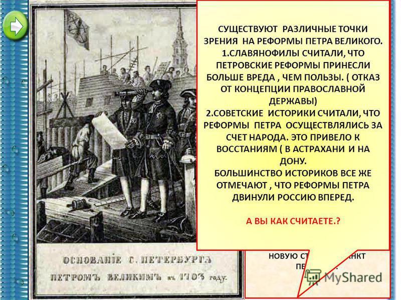 УСИЛЕНИЕ АБСОЛЮТИЗМА В РОССИИ. В ЦАРСТВОВАНИЕ АЛЕКСЕЯ МИХАЙЛОВИЧА ОКОНЧАТЕЛЬНО СЛОЖИЛСЯ АБСОЛЮТИЗМ И ВОЕННО – БЮРОКРАТИЧЕСКАЯ СИСТЕМА УПРАВЛЕНИЯ. В 1649 ГОДУ ПОСЛЕ СОЛЯНОГО БУНТА В МОСКВЕ ЗЕМСКИЙ СОБОР ПРИНИМАЕТ СОБОРНОЕ УЛОЖЕНИЕ- ПЕРВЫЙ ЕДИНЫЙ КОДЕК