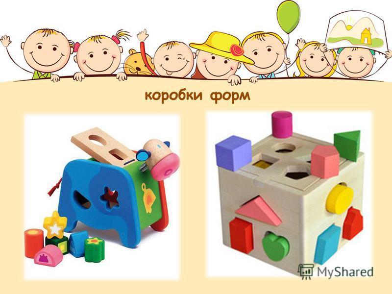 коробки форм
