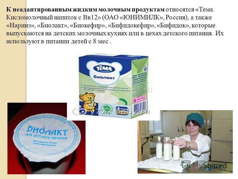 фрисопеп ас или нутрилон пепти аллергия