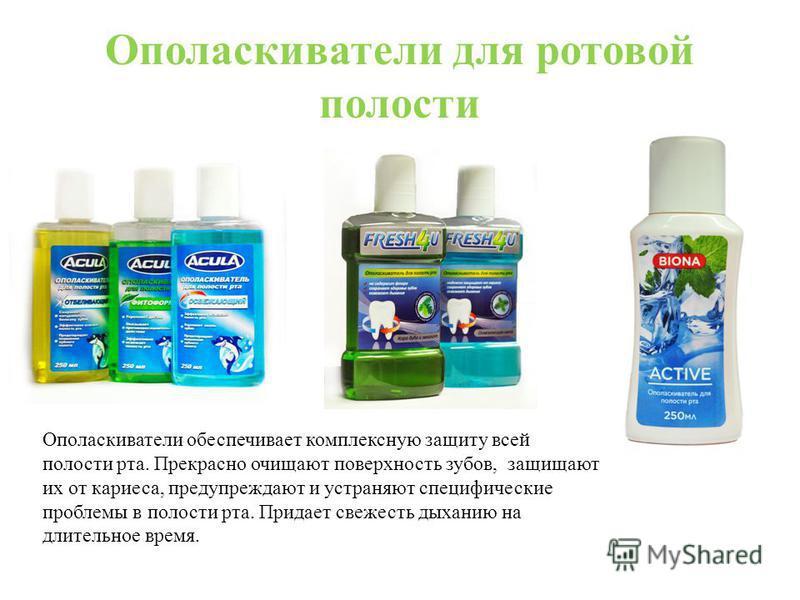 Жидкость для ирригатора Donfeel Укрепление и реминерализация зубной эмали