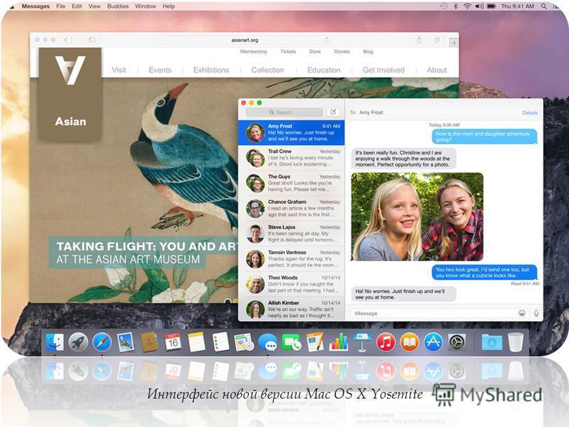 Интерфейс новой версии Mac OS X Yosemite