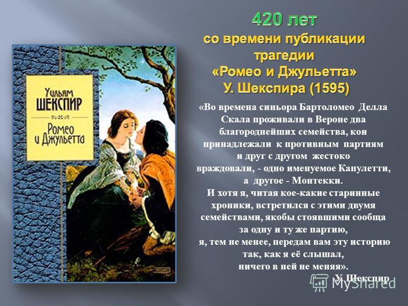 « Декамерон » в переводе с греческого значит « десяти дневник ». Десять молодых людей в самый разгар страшной чумы удаляются в загородную виллу, где в течение десяти дней рассказывают друг другу истории - всего сто историй, или новелл, каждая из кото