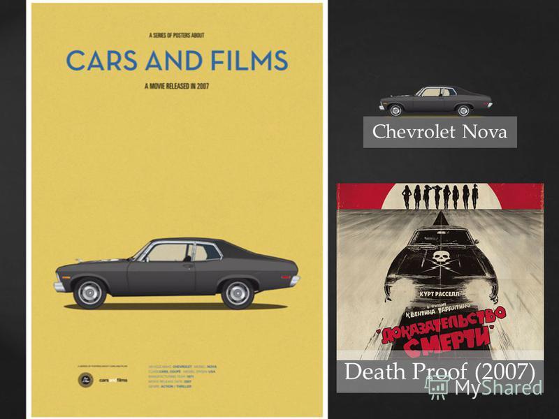 Chevrolet Nova Death Proof (2007)