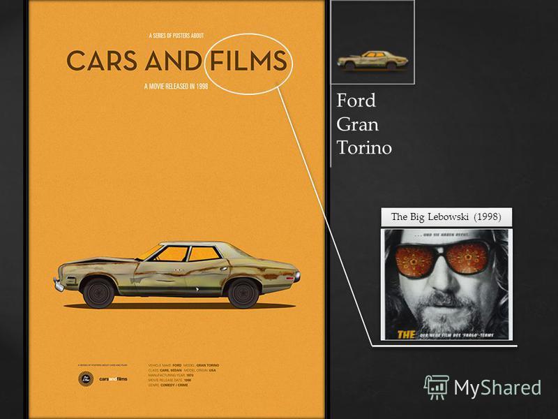 Ford Gran Torino The Big Lebowski (1998)
