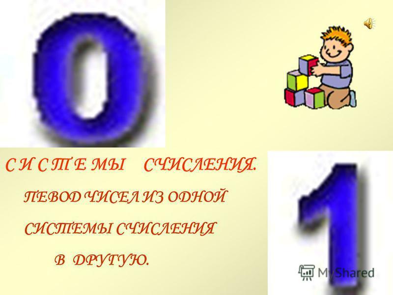 Творческая работа «Максимка и К » 2014 – 2015 гг