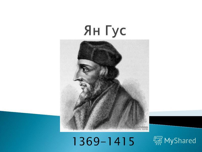 1369-1415