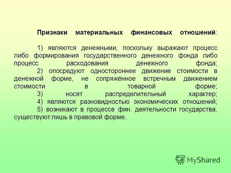 Как назвать команду по русскому языку: девизы