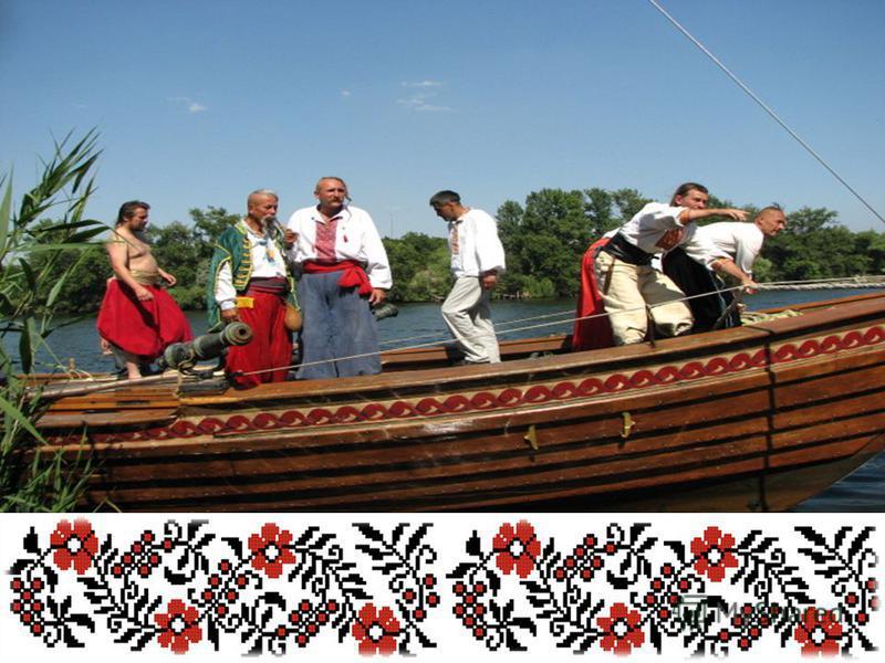 Як називався козацький човен?